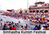 Simhastha Kumbh Festival, Ujjain
