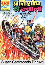 Super Commando Dhruva, Characters in Indian Comics Series