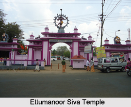 Shiva Temple of Ernakulam & Ettumanoor