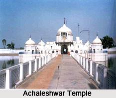 Achaleswaram Temple
