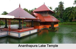 Ananthapura Lake Temple, Kerala