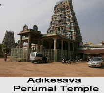 Architecture of Sri Adikesava Perumal Temple, Kuram, South India