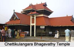 Chettikulangara Bhagavathi Temple, Kerala