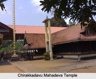 Chirakkadavu Mahadeva Temple, Chirakkadavu, Kottayam