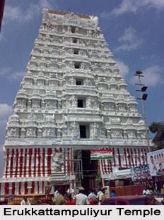 Erukkattampuliyur Temple