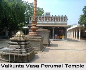 Inscriptions of Sri Vaikunthavasa Perumal Temple, Nemili, South India