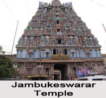Jambukeswarar Temple, Tamil Nadu