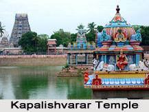 Kapalishvarar Temple, Mylapore, Tamil Nadu