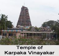 Karpaka Vinayakar Temple, Pillayarpatti, Tamil Nadu