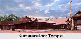 Kumaranalloor Temple, Kottayam ,Kerala