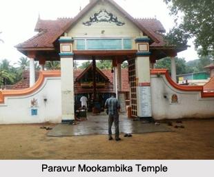 Paravur Mookambika Temple, Kerala