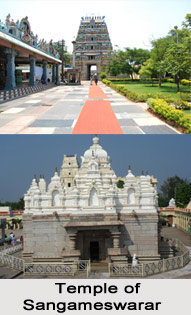 Sangameswarar Temple, Tamil Nadu