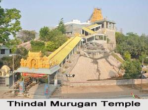 Thindal Murugan Temple, Tamil Nadu