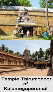 Thirumohoor Kalamegaperumal Temple, Tamil Nadu