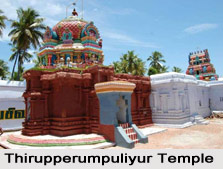 Thirupperumpuliyur Temple