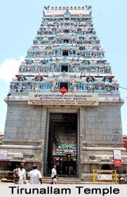 Tirunallam Temple, Konerirajapuram near Kumbhakonam, Tamil Nadu