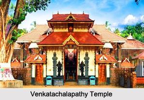 Venkatachalapathy Temple, Kerala